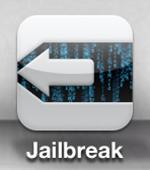 デバイス上のJailbreakアイコンをタップする