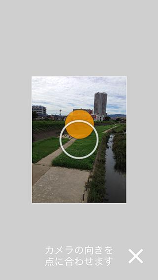 Photo Sphere Camera パノラマ写真の撮影方法01