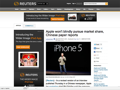Apple won't blindly pursue market share, Chinese paper reports