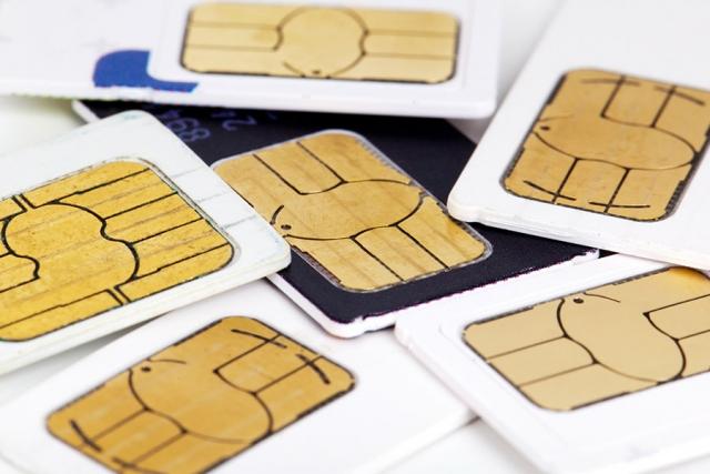 中古で購入したiPhoneをSIMロック解除/SIMフリー化する方法