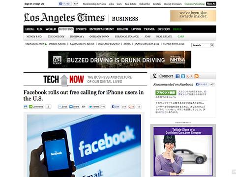 Facebookは米国のiPhoneユーザーのために無料通話をロールアウト - latimes.com