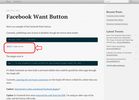 Facebook Wantボタン