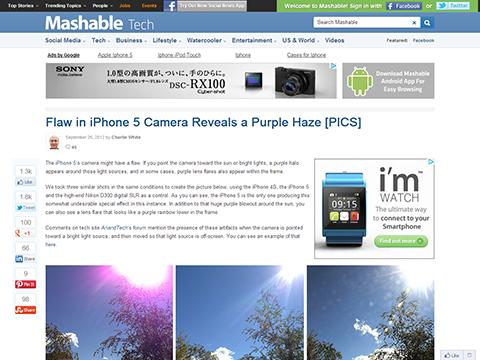 Flaw in iPhone 5 Camera Reveals a Purple Haze [PICS]