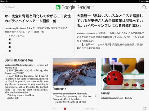 Flipboard - iPad3