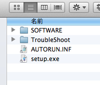 EOS DIGITAL Solution Diskをネットワーク経由でインストールする
