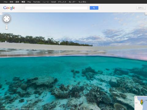 Googleマップ 浅瀬