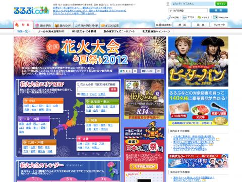 全国花火大会&夏祭り2012:特集 - るるぶ.com