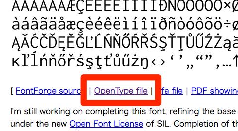 Inconsolata OpenType fileダウンロード