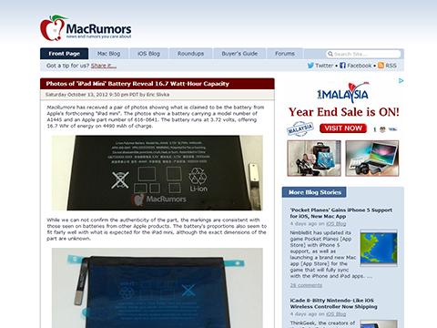 Photos of 'iPad Mini' Battery Reveal 16.7 Watt-Hour Capacity - MacRumors