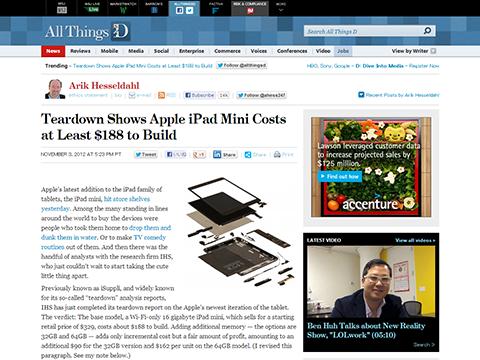 Teardown Shows Apple iPad Mini Costs at Least $188 to Build - AllThingsD