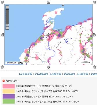 EMOBILE LTE 石川・富山近郊