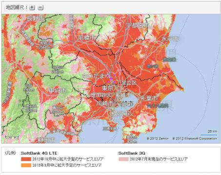 SoftBank LTE 東京近郊