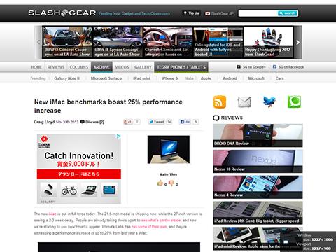 New iMac benchmarks boast 25% performance increase - SlashGear