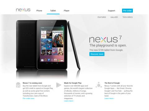 Nexus 7 公式サイト