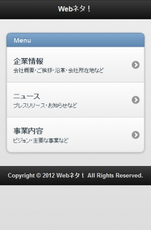 jQuery Mobile sample01