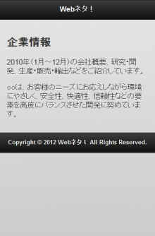 jQuery Mobile sample02