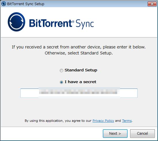 BitTorrent Syncセットアップ シークレットキーを入力