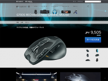G700s Rechargable Wireless Gaming Mouse - Logicool