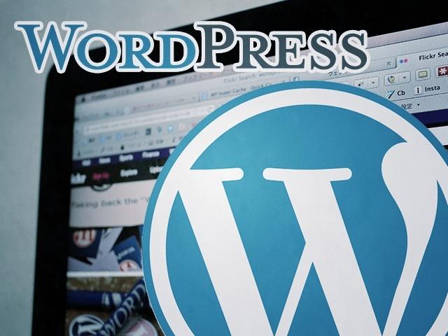 最低でも絶対入れておくべきWordPressプラグイン31個【2013年9月】